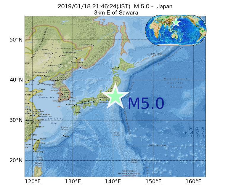 2019年01月18日 21時46分 - 日本でM5.0