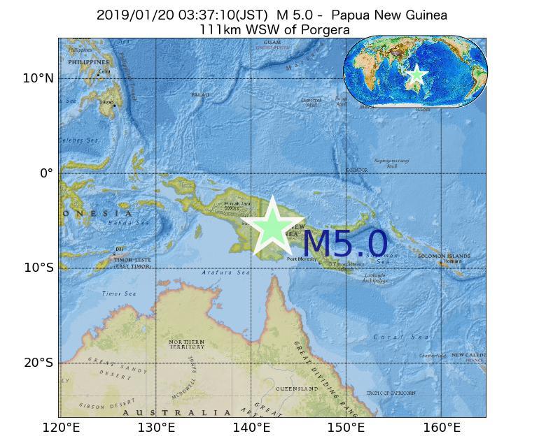 2019年01月20日 03時37分 - パプアニューギニアでM5.0
