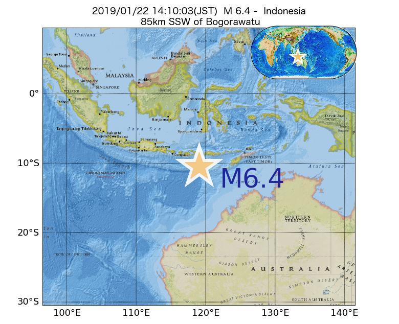 2019年01月22日 14時10分 - インドネシアでM6.4