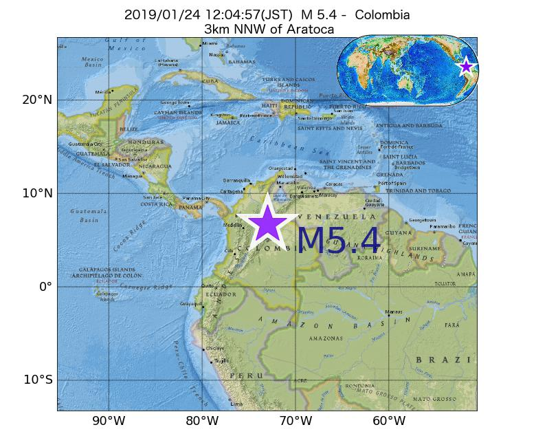 2019年01月24日 12時04分 - コロンビアでM5.4