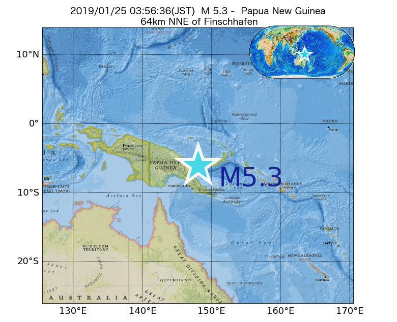 2019年01月25日 03時56分 - パプアニューギニアでM5.3
