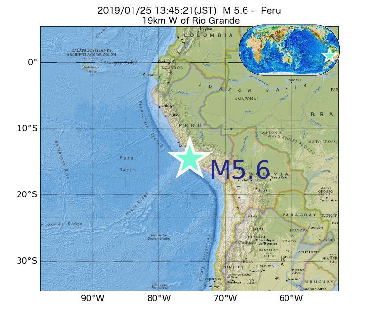 2019年01月25日 13時45分 - ペルーでM5.6