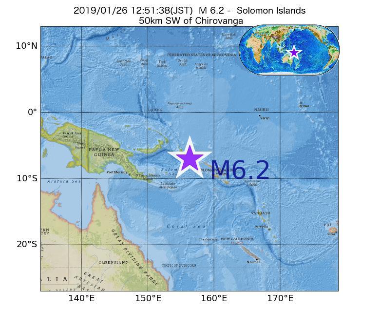 2019年01月26日 12時51分 - ソロモン諸島でM6.2