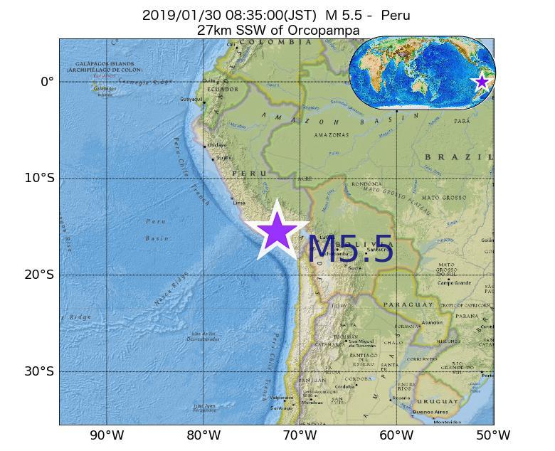2019年01月30日 08時35分 - ペルーでM5.5