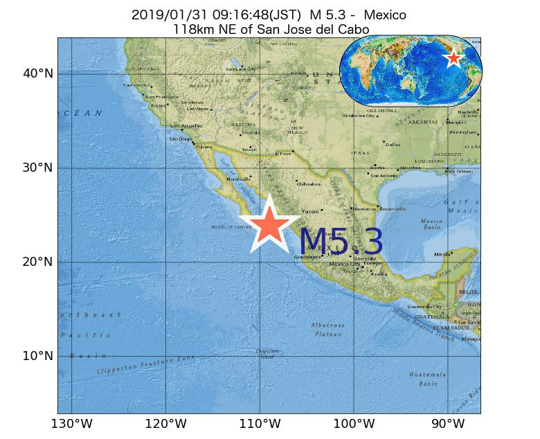 2019年01月31日 09時16分 - メキシコでM5.3