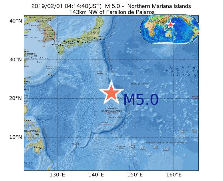 2019年02月01日 04時14分 - 北マリアナ諸島でM5.0