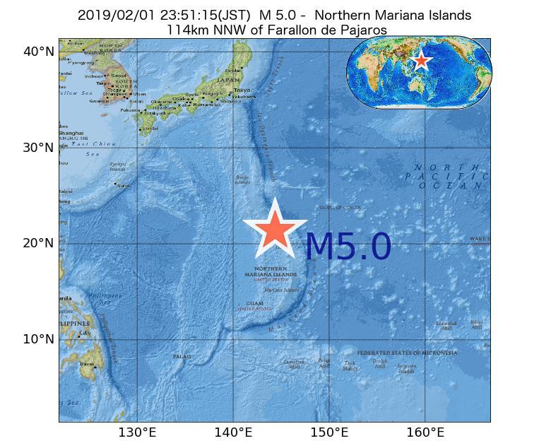 2019年02月01日 23時51分 - 北マリアナ諸島でM5.0