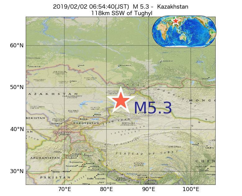 2019年02月02日 06時54分 - カザフスタンでM5.3