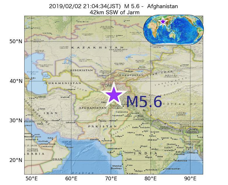 2019年02月02日 21時04分 - アフガニスタンでM5.6