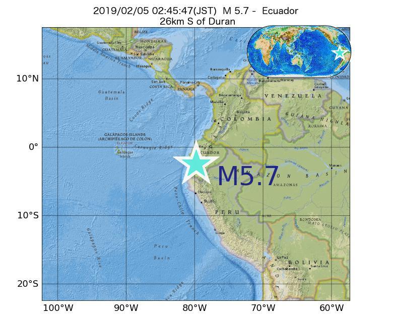 2019年02月05日 02時45分 - エクアドルでM5.7