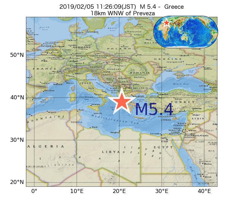 2019年02月05日 11時26分 - ギリシャでM5.4