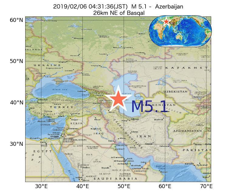 2019年02月06日 04時31分 - アゼルバイジャンでM5.1