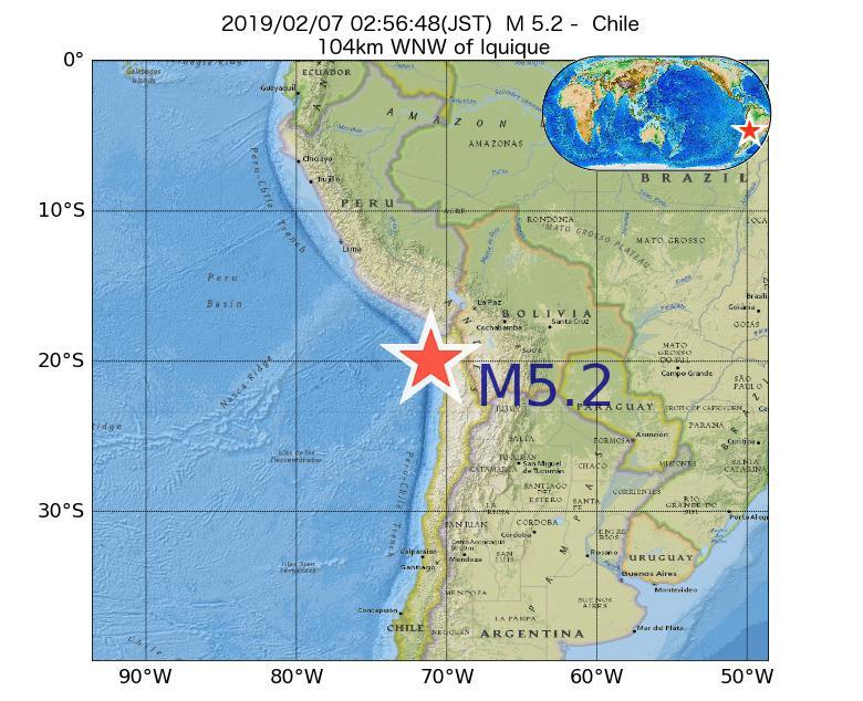 2019年02月07日 02時56分 - チリでM5.2