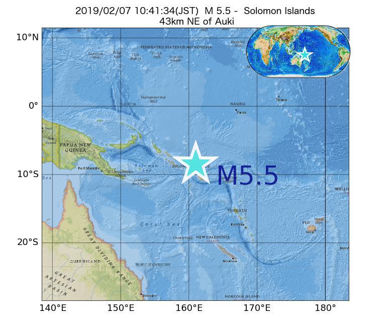 2019年02月07日 10時41分 - ソロモン諸島でM5.5