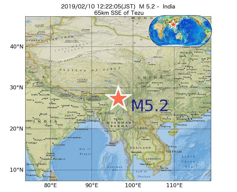 2019年02月10日 12時22分 - インドでM5.2