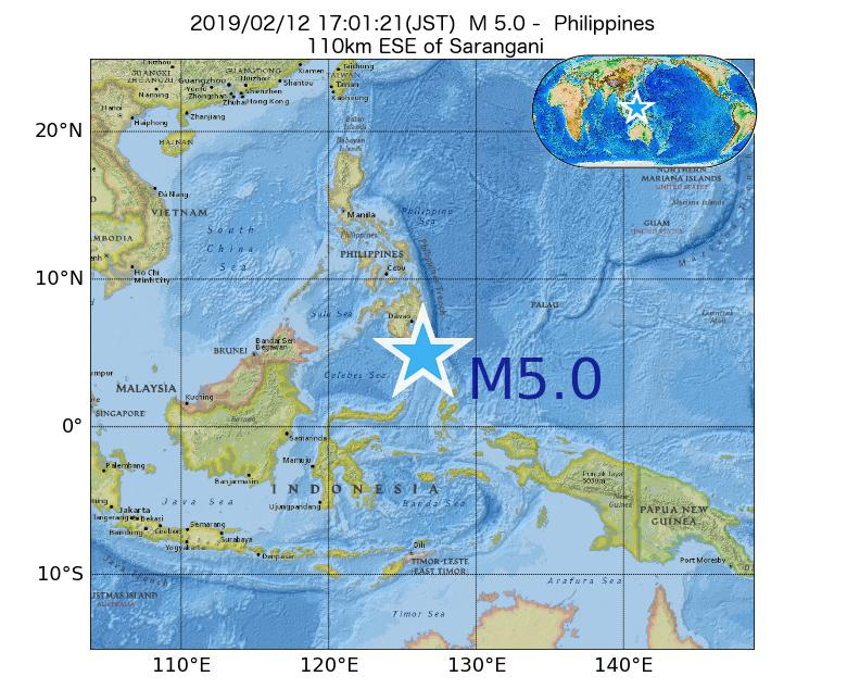 2019年02月12日 17時01分 - フィリピンでM5.0