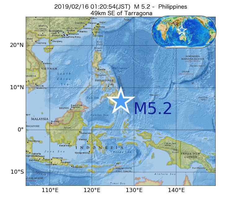 2019年02月16日 01時20分 - フィリピンでM5.2