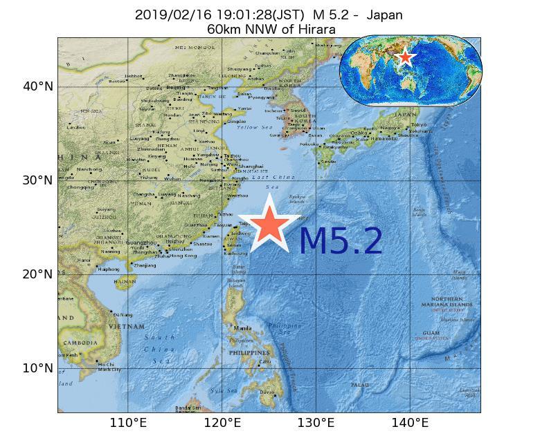 2019年02月16日 19時01分 - 日本でM5.2