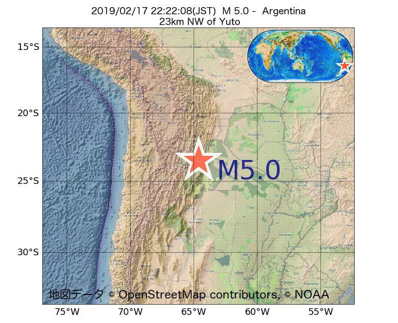 2019年02月17日 22時22分 - アルゼンチンでM5.0