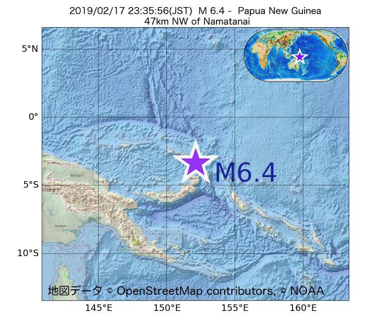 2019年02月17日 23時35分 - パプアニューギニアでM6.4