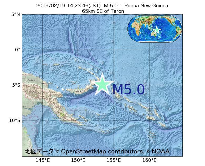 2019年02月19日 14時23分 - パプアニューギニアでM5.0