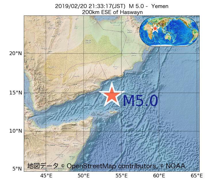 2019年02月20日 21時33分 - イエメンでM5.0
