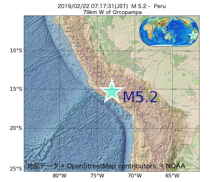 2019年02月22日 07時17分 - ペルーでM5.2