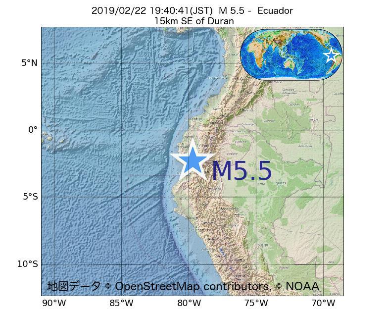 2019年02月22日 19時40分 - エクアドルでM5.5