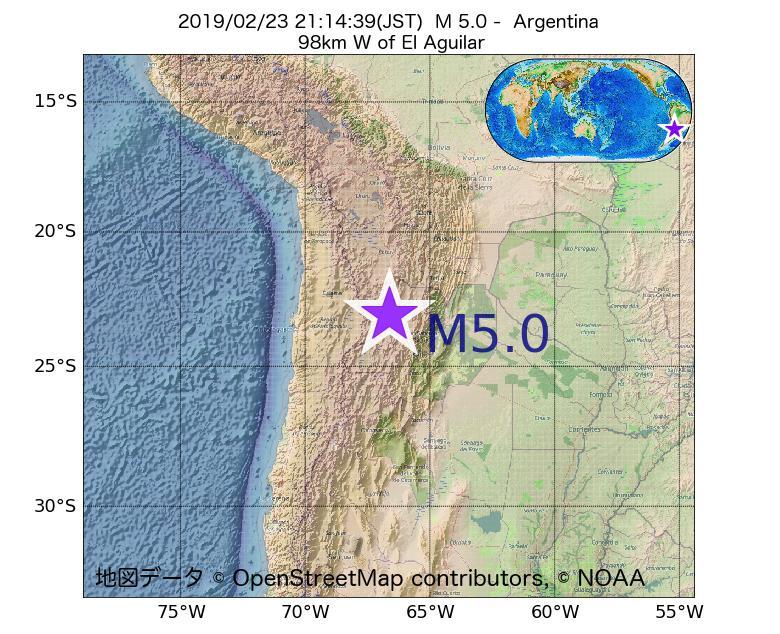 2019年02月23日 21時14分 - アルゼンチンでM5.0