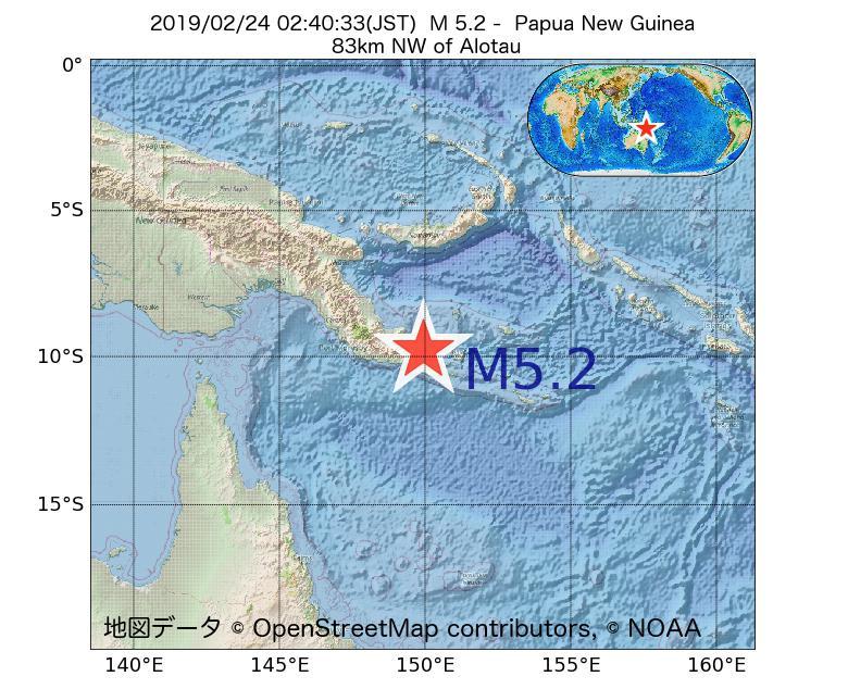 2019年02月24日 02時40分 - パプアニューギニアでM5.2