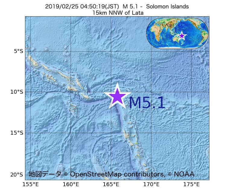 2019年02月25日 04時50分 - ソロモン諸島でM5.1