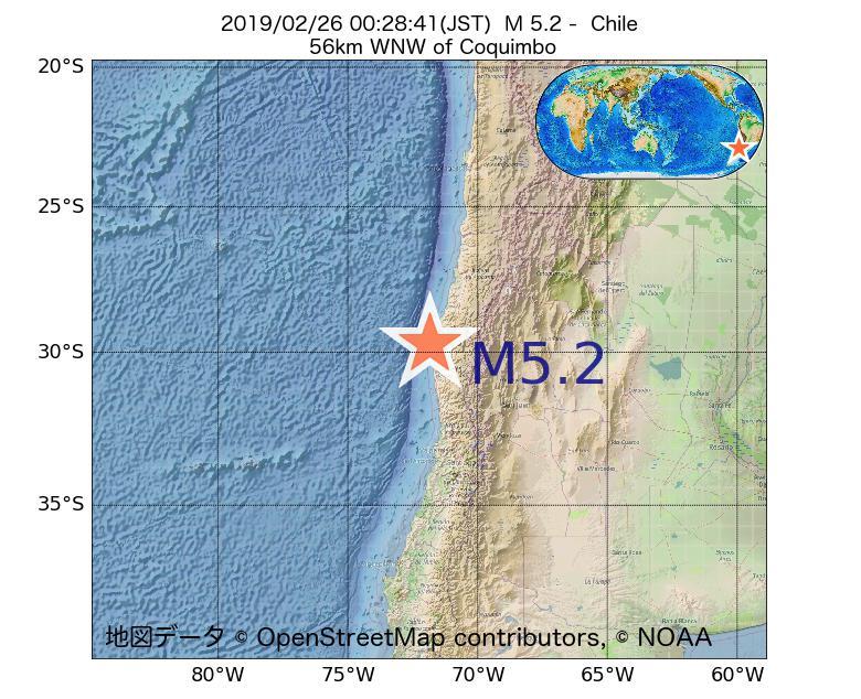 2019年02月26日 00時28分 - チリでM5.2