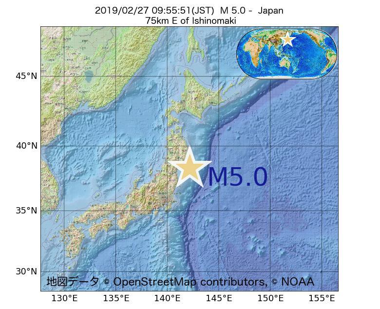 2019年02月27日 09時55分 - 日本でM5.0