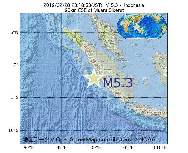 2019年02月28日 23時18分 - インドネシアでM5.3