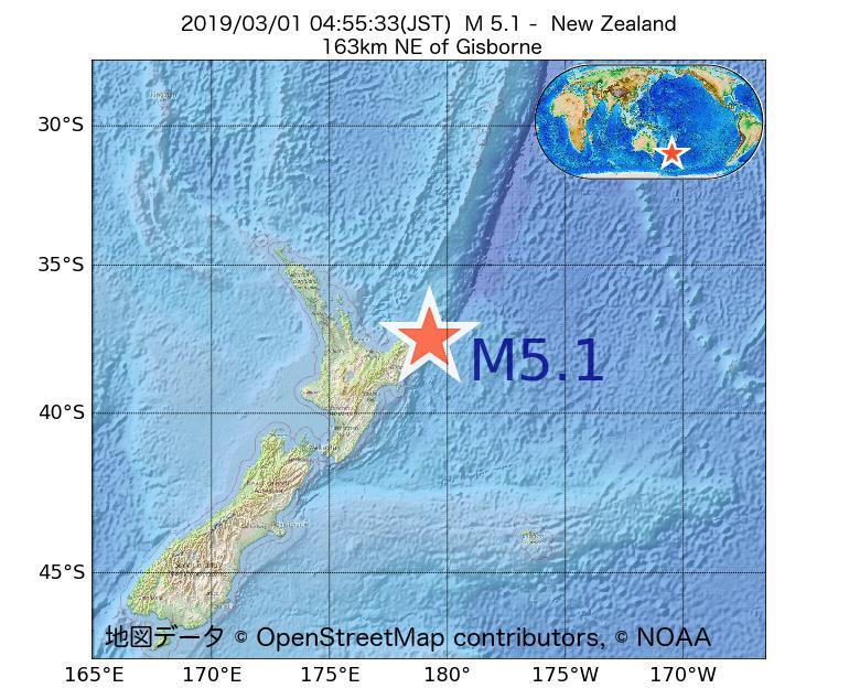 2019年03月01日 04時55分 - ニュージーランドでM5.1