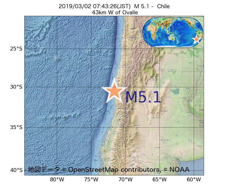 2019年03月02日 07時43分 - チリでM5.1