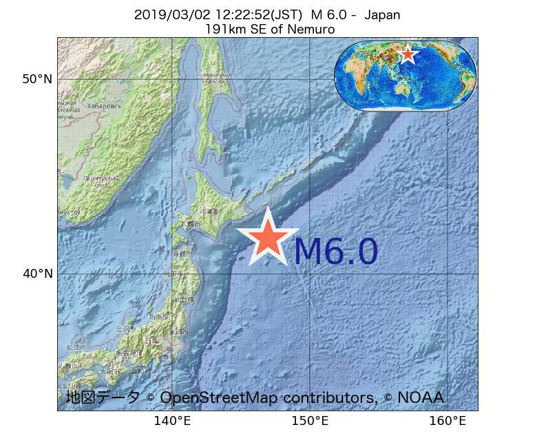 2019年03月02日 12時22分 - 日本でM6.0