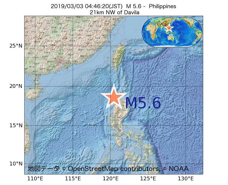 2019年03月03日 04時46分 - フィリピンでM5.6