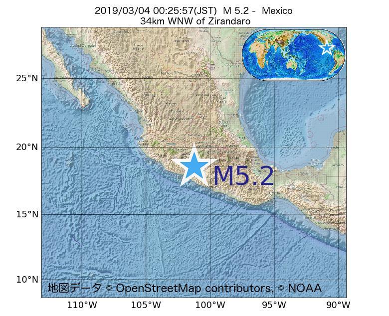 2019年03月04日 00時25分 - メキシコでM5.2