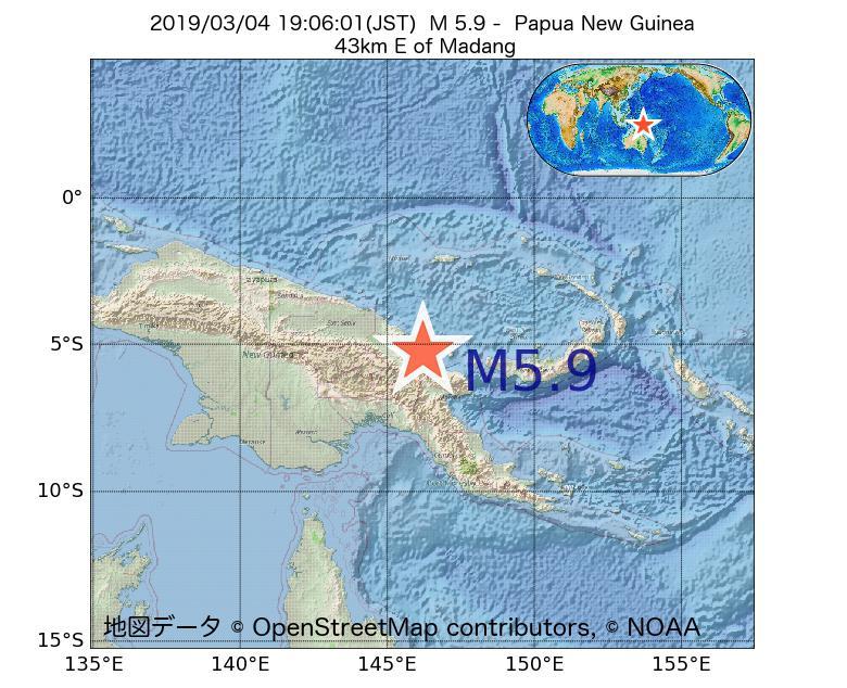 2019年03月04日 19時06分 - パプアニューギニアでM5.9