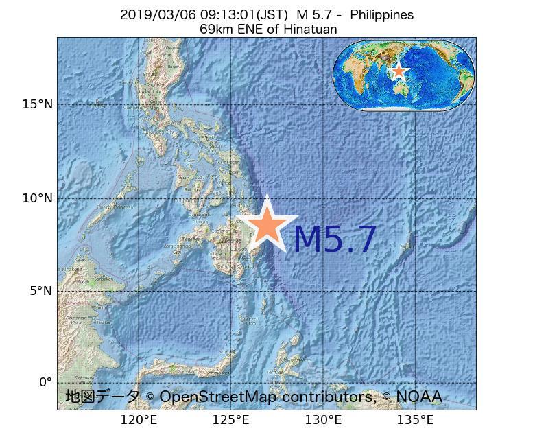 2019年03月06日 09時13分 - フィリピンでM5.7