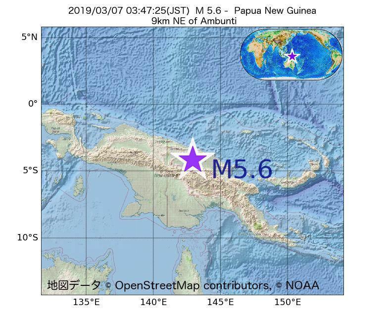 2019年03月07日 03時47分 - パプアニューギニアでM5.6