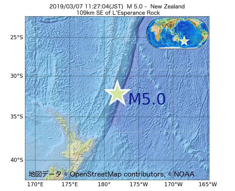 2019年03月07日 11時27分 - ニュージーランドでM5.0