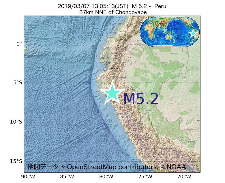 2019年03月07日 13時05分 - ペルーでM5.2