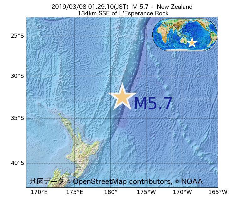 2019年03月08日 01時29分 - ニュージーランドでM5.7