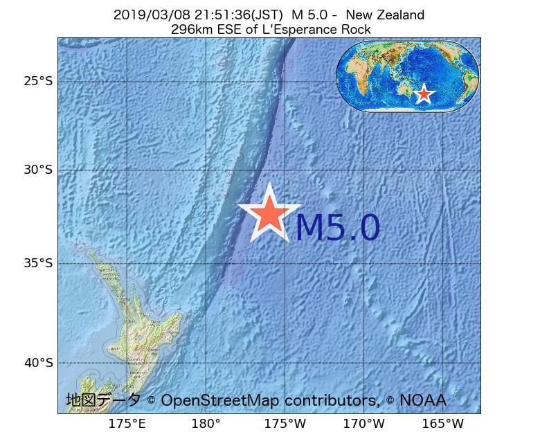 2019年03月08日 21時51分 - ニュージーランドでM5.0