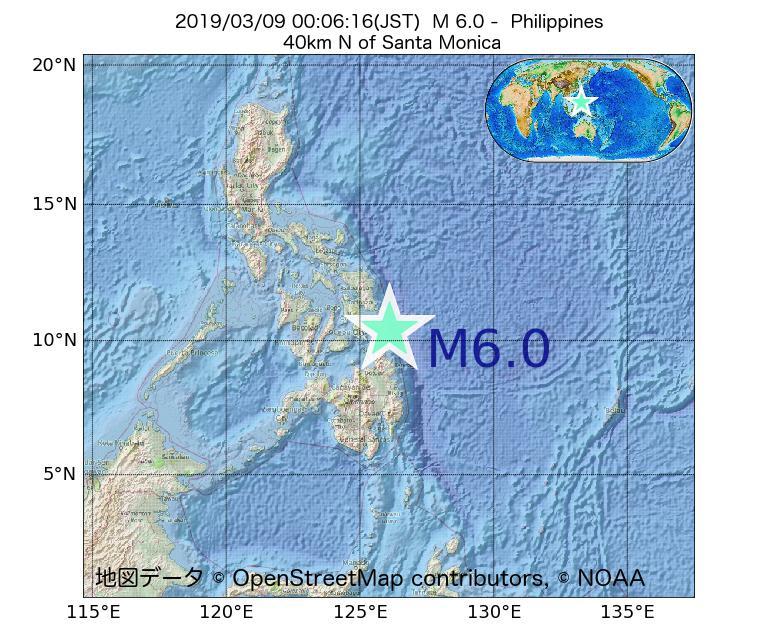 2019年03月09日 00時06分 - フィリピンでM6.0