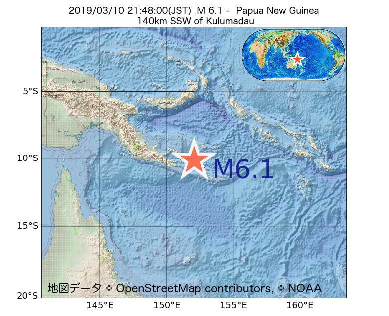 2019年03月10日 21時48分 - パプアニューギニアでM6.1