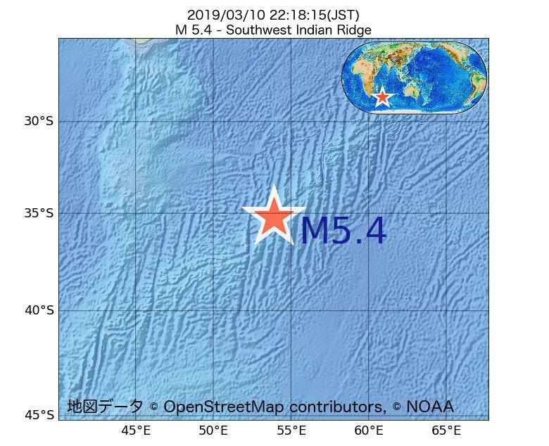 2019年03月10日 22時18分 - 南西インド洋海嶺でM5.4