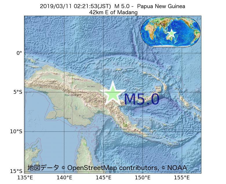 2019年03月11日 02時21分 - パプアニューギニアでM5.0